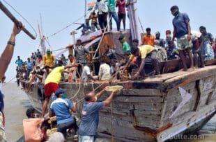 Andhra Fishermen