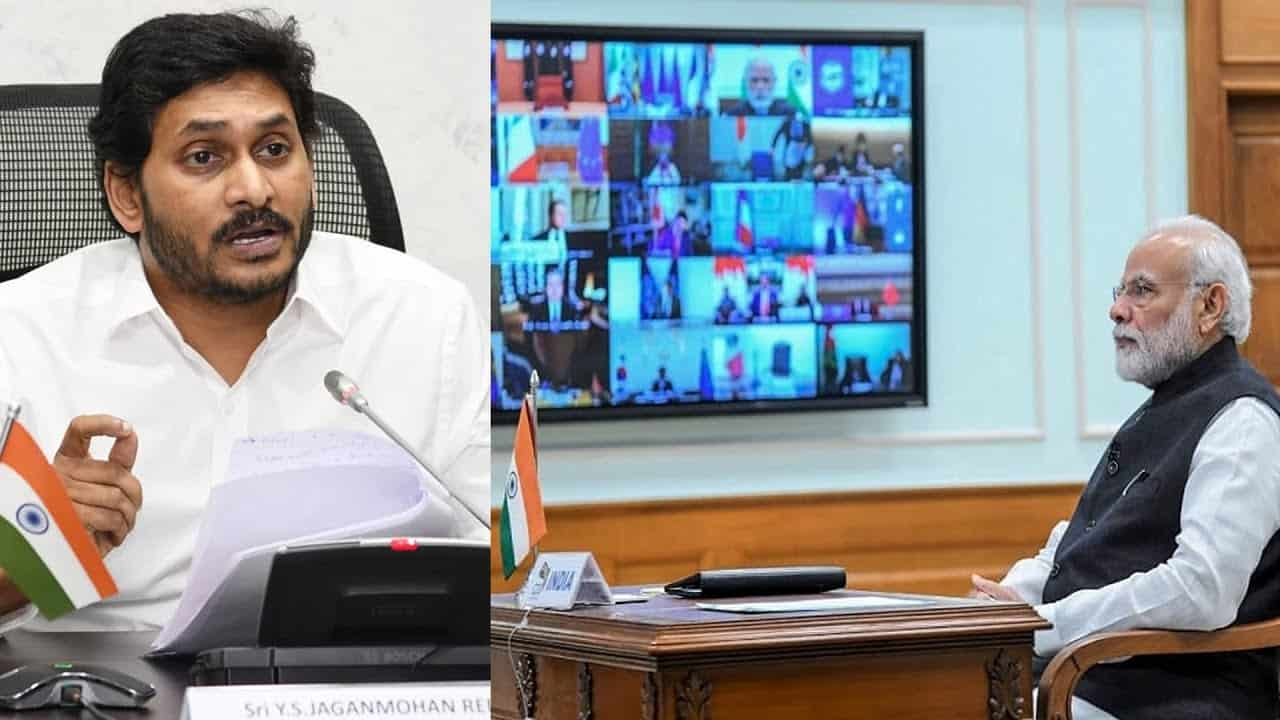 CM YS Jagan Mohan Reddy Video Conference With PM Narendra Modi Live Over COVID