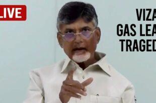 Chandrababu Naidu Speaks On Vizag Gas Leak Tragedy