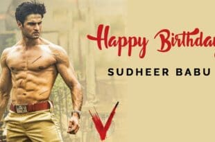 Making of Sudhur Babu into a Rock Solid Actor   #VTheMovie First Look   Happy Birthday Sudheer