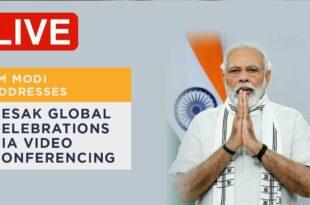 PM Modi Buddha Purnima Live  Speech: 7th May 2020