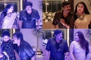 Private Party at Chiranjeevi's new house for the 80's Actors & Actresses! Throwback