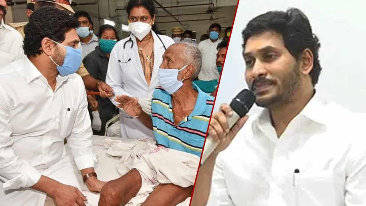 YS Jagan Responds To Vizag Gas Leak Incident