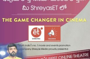 Shreyas ET, world's first ATT