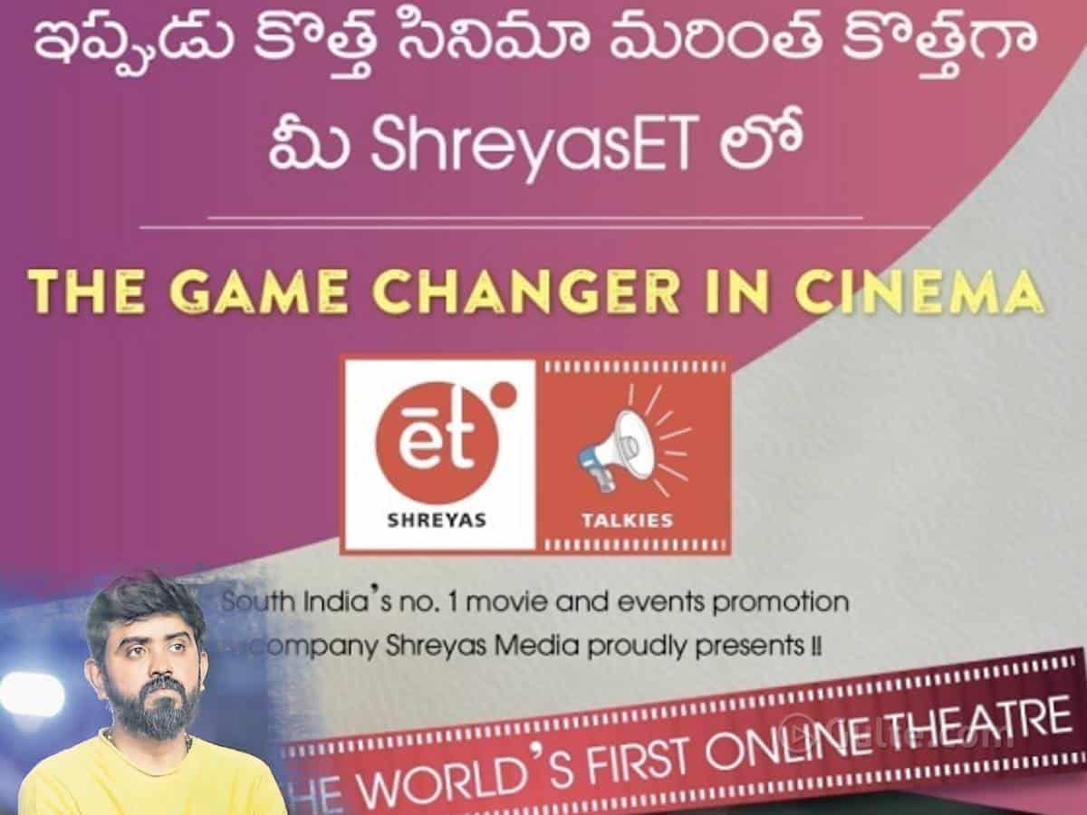 Shreyas ET, world's first ATT