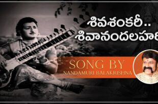 Balakrishna song