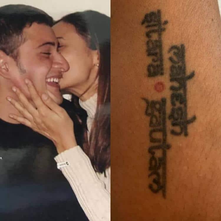Namrata Tattoo