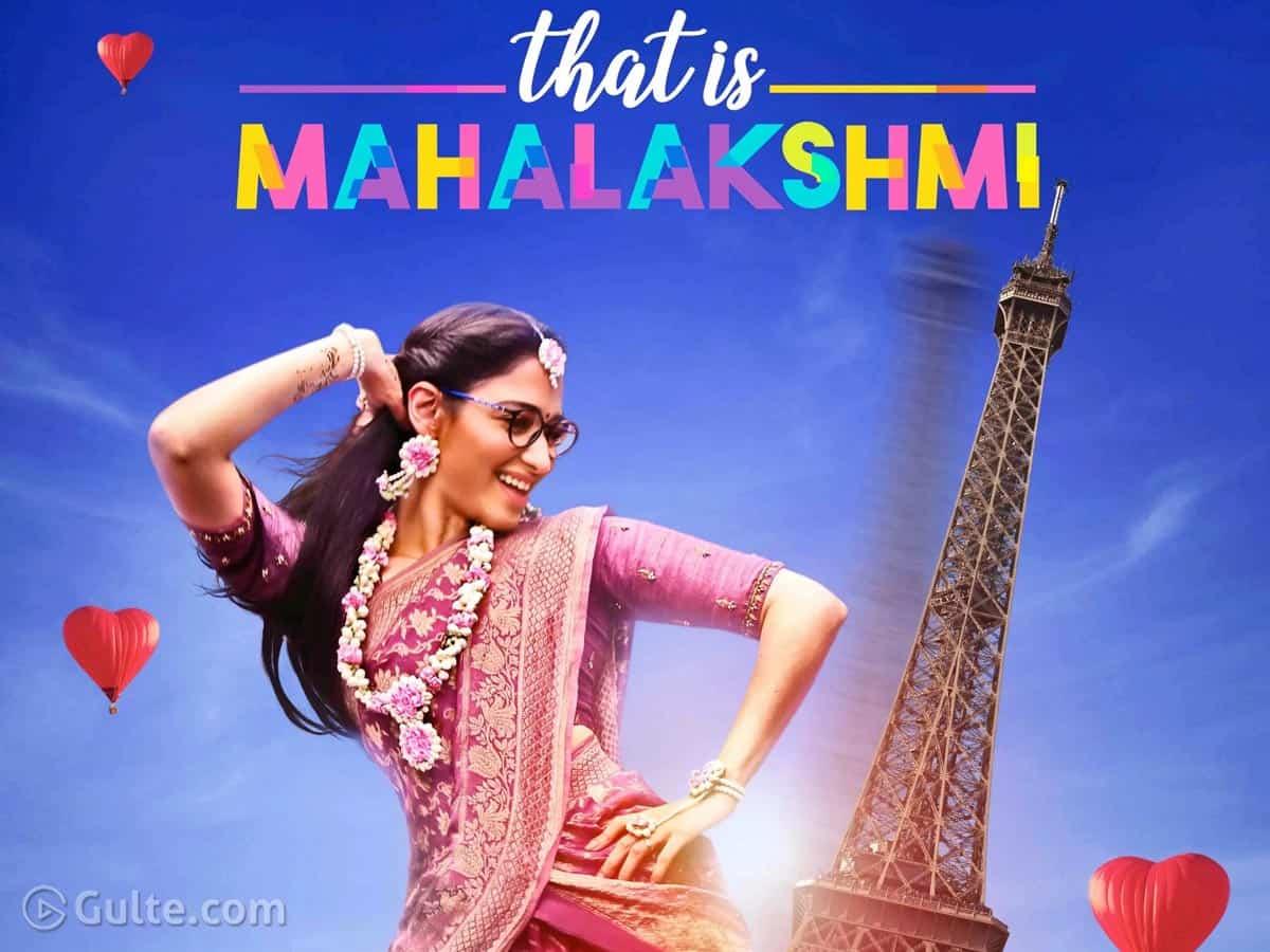 That is mahalaxmi