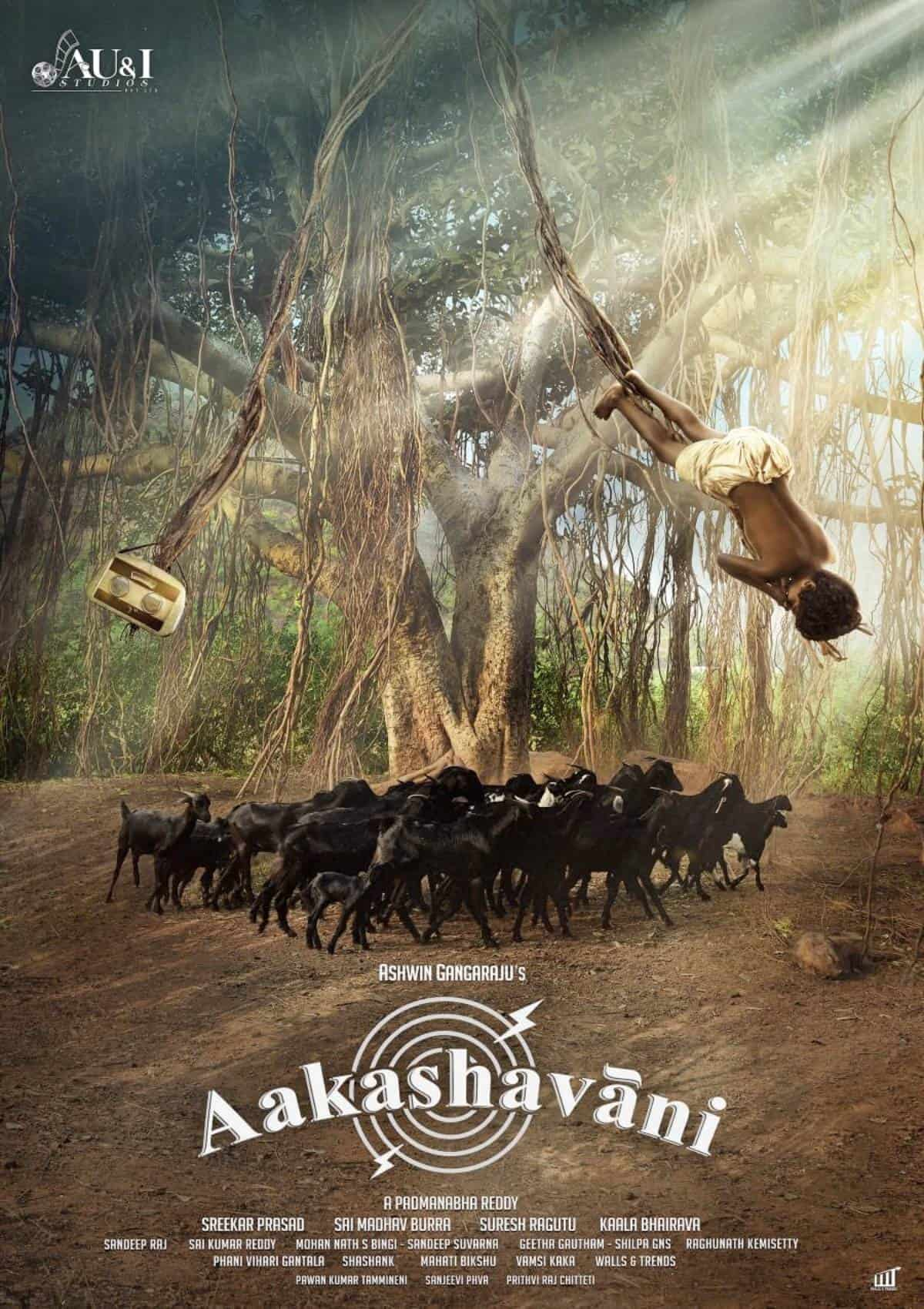 Aakaasavani First Look