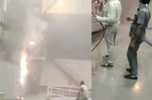 Srisailam Fire Mishap