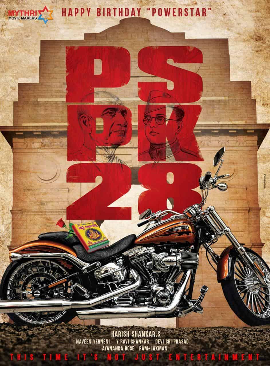 PSPK28