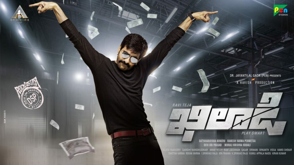 Ravi Teja's Khiladi First Look: Impactful | Gulte - Latest Andhra Pradesh, Telangana Political and Movie News, Movie Reviews, Analysis, Photos