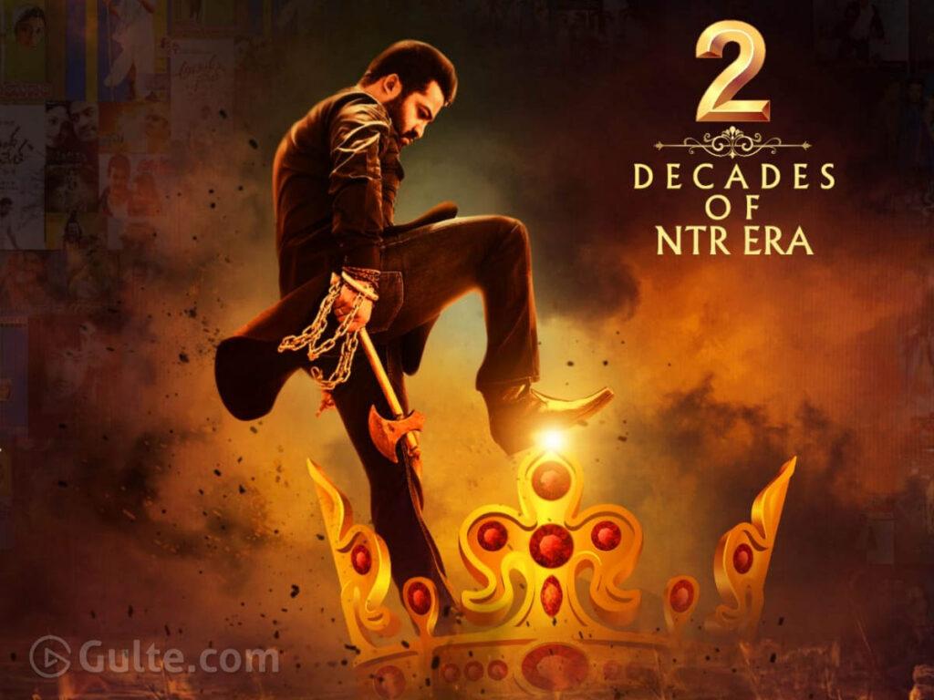 Ninnu Chudalani Ntr Full Movie