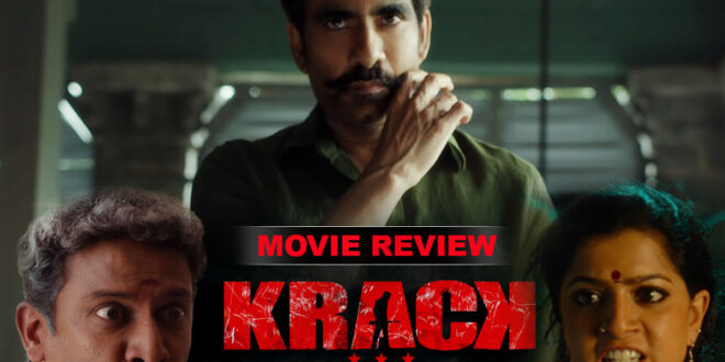Krack Movie Review – Commercial Package! - Gulte