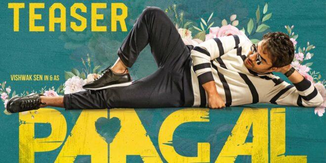 Vishwak Sen's Paagal Teaser: A Complete Package - Gulte