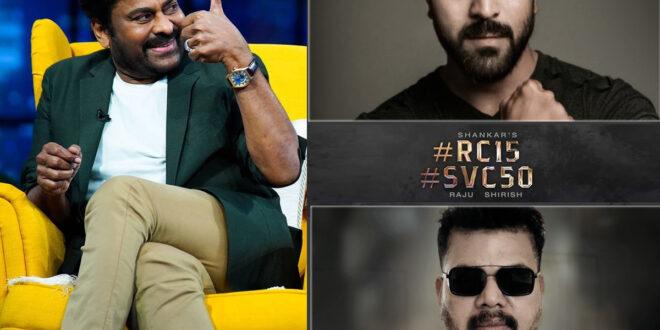 Back Story of Shankar-Ram Charan Project - Gulte