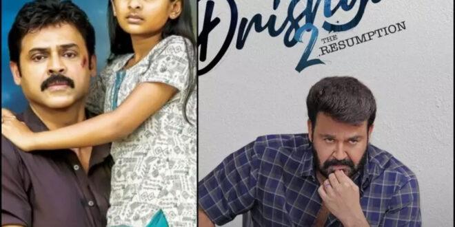 Drishyam 2 Remake: Challenges For Venky! - Gulte