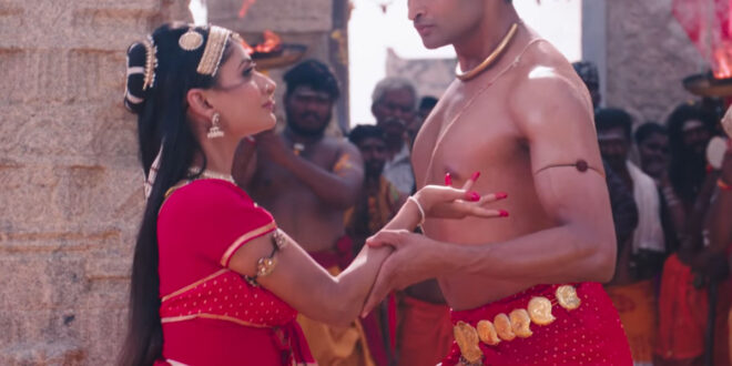 Natyam Teaser: Loaded With Dance But Emotional - Gulte