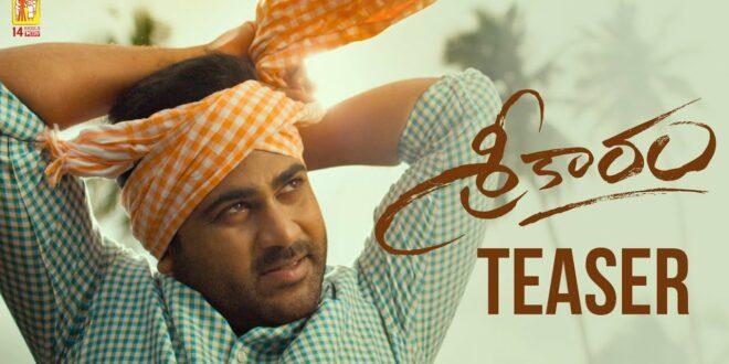 Sharwanand's Sreekaram Teaser: Inspirational - Gulte