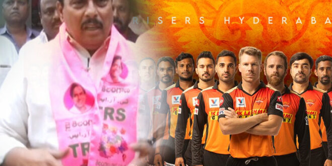 TRS MLA Gives A Serious Warning To Sunrisers Hyderabad - Gulte