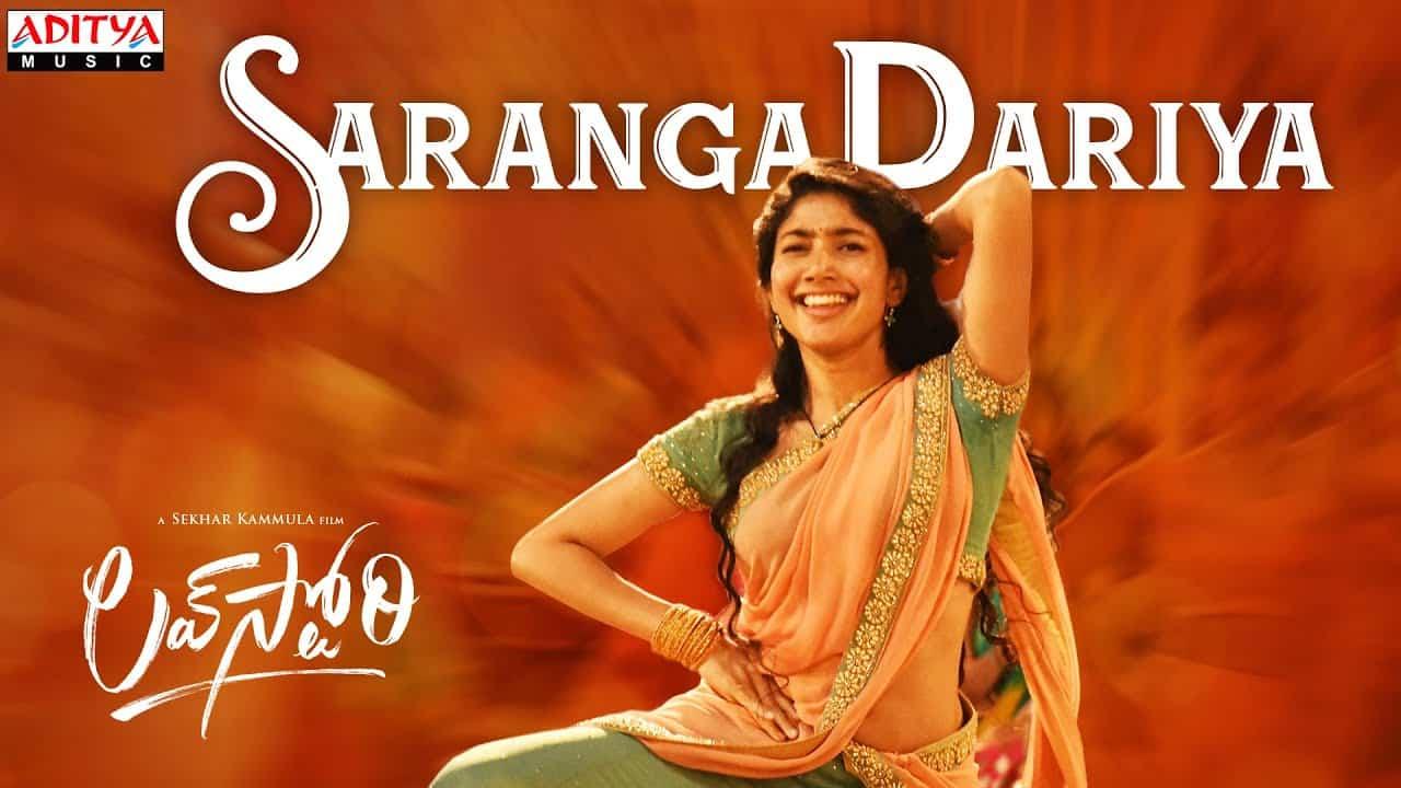 Saranga Dariya: Sai Pallavi's Dance Show - Gulte