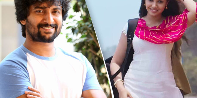 Nani Hosts A Special Screening Of Uppena For His Heroine - Gulte