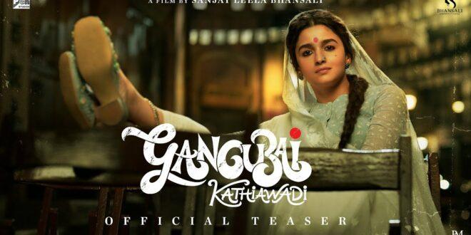 Teaser: Mafia Queen Gangubai Kathiawadi - Gulte