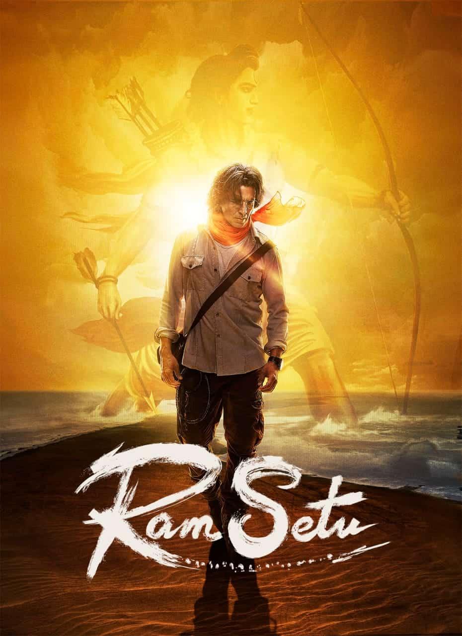 Amazon Prime Video Into Movie Production, To Co Produce Akshay Kumar's Ram Setu - Gulte