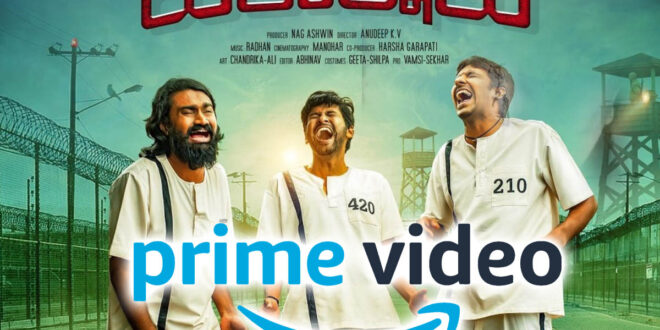 Prime Video Bags The Digital Rights Of Jathi Ratnalu - Gulte