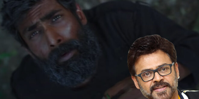 Venkatesh As Rana's Father! - Gulte