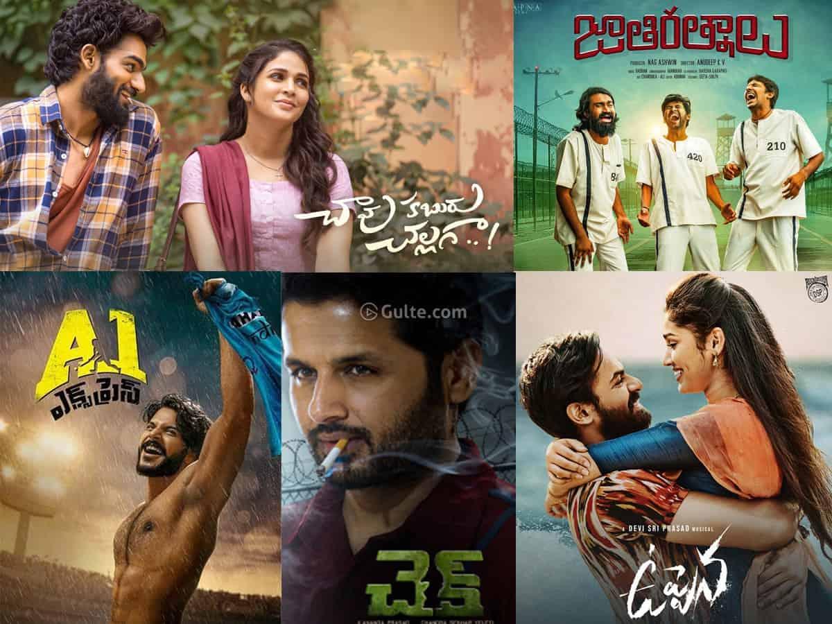 OTT Alert Movie Releases Of The Month   Gulte Telugu Movies on OTT