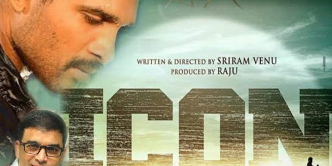 ICON Is Our Next Direct: Dil Raju Announcement!