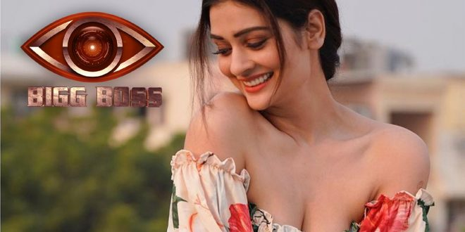 Payal Rajput In Bigg Boss Season 5? - Gulte Payal Rajput