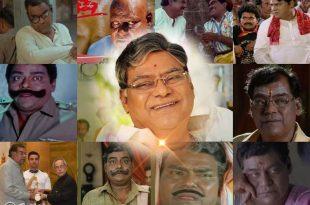 Kota Sreenivasa Rao