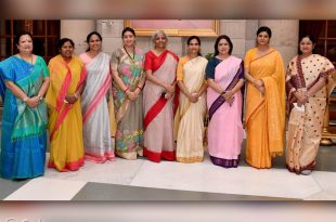 Women Cabinet Ministers