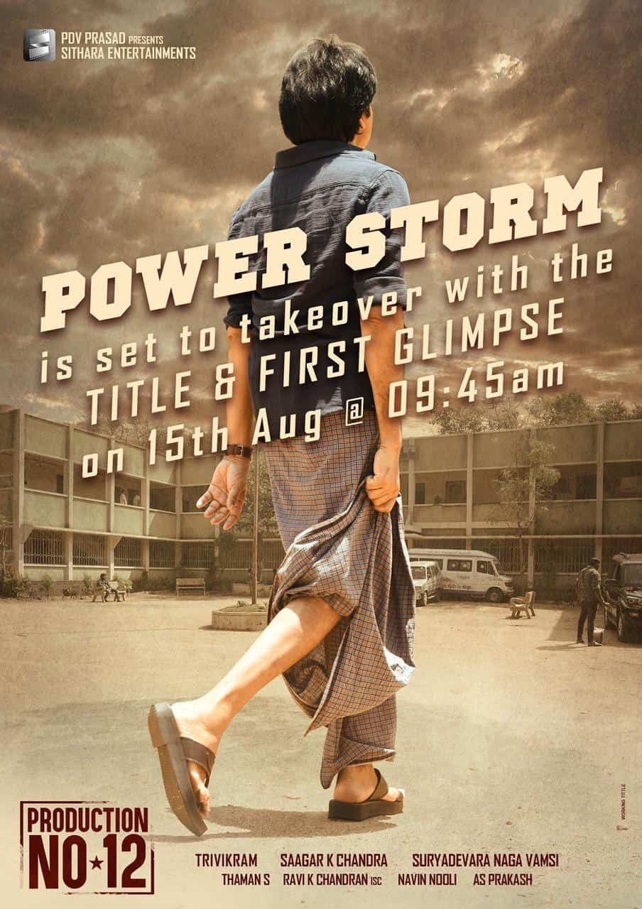 Power Storm For Independence Day -