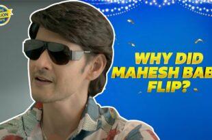 Mahesh Babu In Flipkart Ad